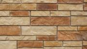 Nichiha LedgeStone fiber cement panel